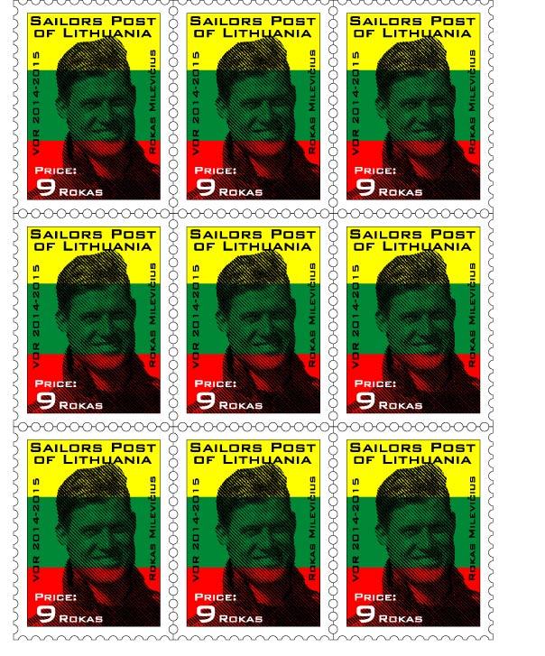 Pašto ženklas R. Milevičius